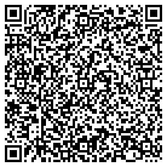 QR-код с контактной информацией организации Мото Мир