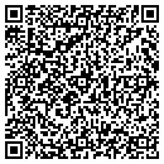 QR-код с контактной информацией организации ООО МЭЙС ФИРМА