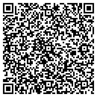 QR-код с контактной информацией организации sosna