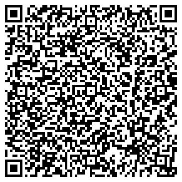 """QR-код с контактной информацией организации интернет-магазин """"ПростоТехника"""""""