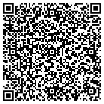 """QR-код с контактной информацией организации чтуп """"Интерасплав"""""""