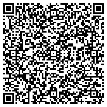 QR-код с контактной информацией организации ООО РЕГИОН-СТРОЙ