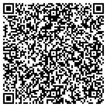 """QR-код с контактной информацией организации ООО """"АРТМАШ"""""""