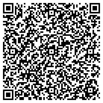 QR-код с контактной информацией организации Балгранас, ИП