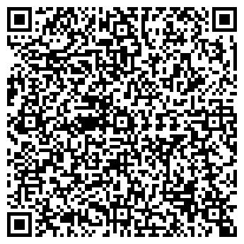 QR-код с контактной информацией организации БелКлинта, ЧУП