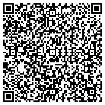 QR-код с контактной информацией организации Ростра, ОДО