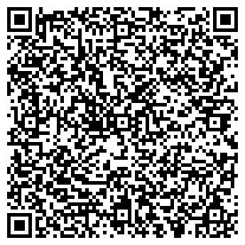 QR-код с контактной информацией организации ВесТулС, ООО