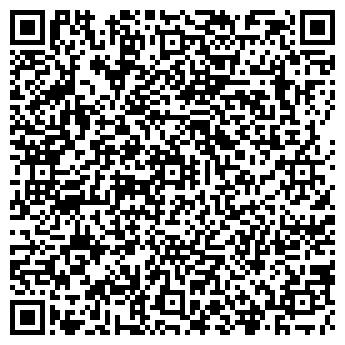 QR-код с контактной информацией организации Рубахин В. С., ИП
