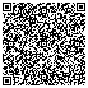 QR-код с контактной информацией организации Экосмарт, ООО