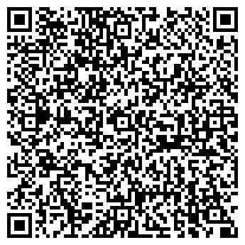QR-код с контактной информацией организации Про Дивижн, ЧП