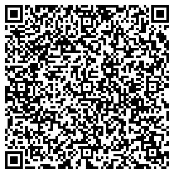 QR-код с контактной информацией организации Автоснабмаркет, ООО