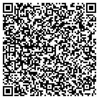 QR-код с контактной информацией организации АвтоДСтехно, ЧТУП