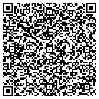 QR-код с контактной информацией организации Вижиндизайн, ЧТУП