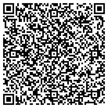 QR-код с контактной информацией организации Инфинити-техно, ЧП