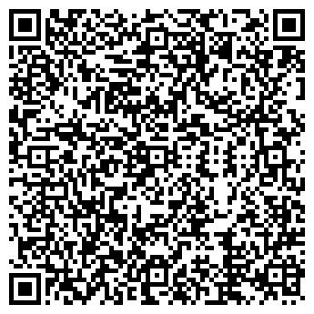QR-код с контактной информацией организации ОДО РОМИС