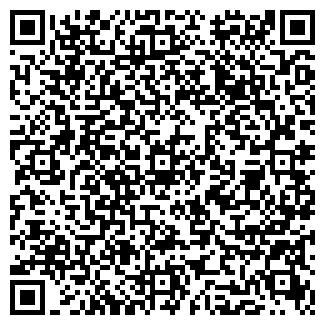 QR-код с контактной информацией организации ЭЛИСТРОЙПРОЕКТ УК