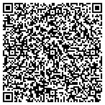 QR-код с контактной информацией организации ОСТ-ВЕСТ Лизинг, ООО