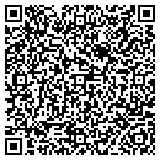 QR-код с контактной информацией организации Асбога, ООО