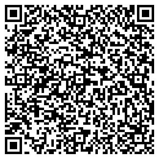 QR-код с контактной информацией организации Мастер Гарден, Частное предприятие
