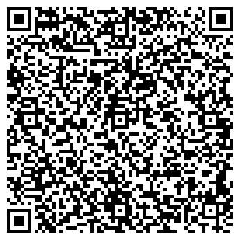 QR-код с контактной информацией организации Белтулс, ИЗАО
