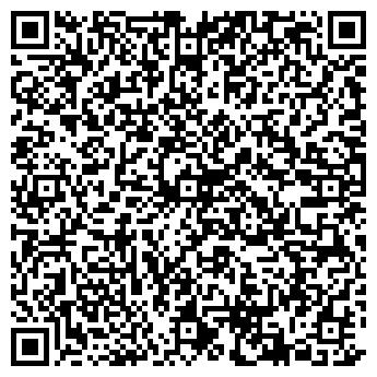 QR-код с контактной информацией организации БелШефа, ЧТУП