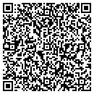 QR-код с контактной информацией организации ХИМФОРМ