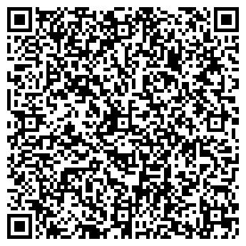 QR-код с контактной информацией организации Аквитан, ОДО