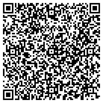 QR-код с контактной информацией организации Эспрыт, ООО