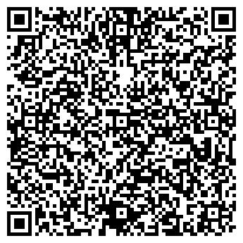 QR-код с контактной информацией организации ООО РАДУГА-ХИТ