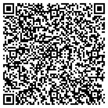 QR-код с контактной информацией организации Яракон, ЧТПУП