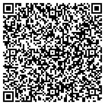 QR-код с контактной информацией организации Валеон, ООО