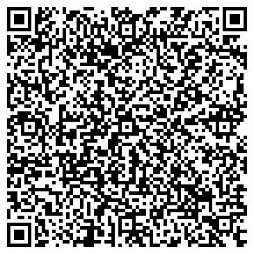 QR-код с контактной информацией организации Инфра Стар, ЧТУП