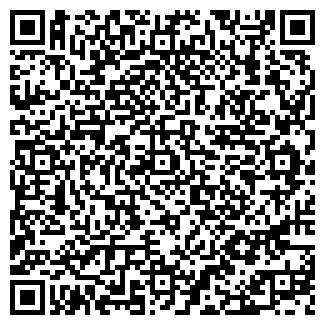 QR-код с контактной информацией организации Виванта, УП