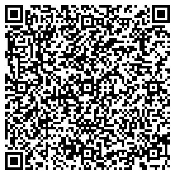 QR-код с контактной информацией организации Агропромстиль, АО