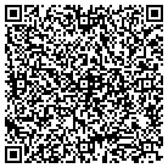 QR-код с контактной информацией организации Динокс, ООО