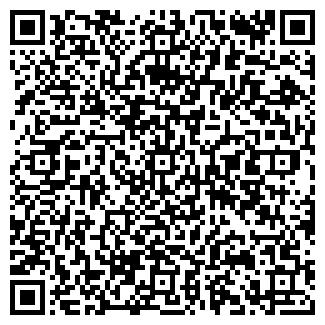 QR-код с контактной информацией организации Цех, ООО