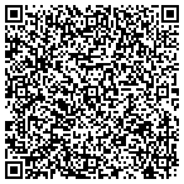 QR-код с контактной информацией организации ЭсТиСиБел (STCBEL), ОДО