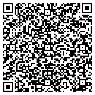QR-код с контактной информацией организации Эсмико, УП