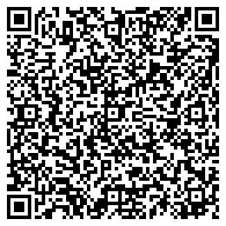 QR-код с контактной информацией организации Гидропресс, ООО