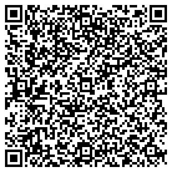 QR-код с контактной информацией организации ААМЕТ-Л, СООО