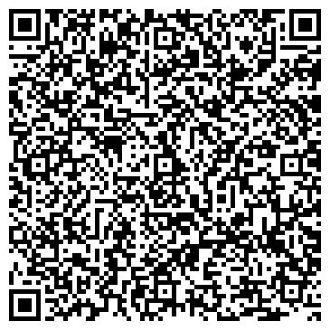 QR-код с контактной информацией организации Машинструмент, ЧП