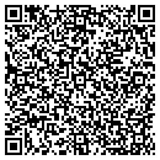 QR-код с контактной информацией организации ООО ГРАФИКА