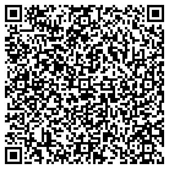 QR-код с контактной информацией организации Коралл, ОАО