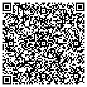 QR-код с контактной информацией организации Илата-маркет, ТЧУП
