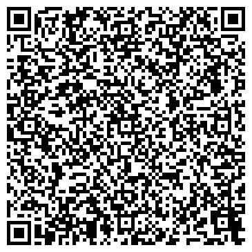 QR-код с контактной информацией организации Технолессервис, ОДО