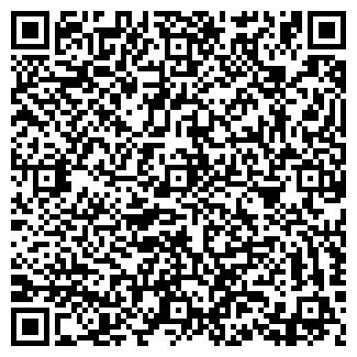 QR-код с контактной информацией организации Частное предприятие ЧП Элит-1