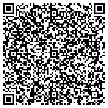 QR-код с контактной информацией организации ООО РОССТРОЙИНВЕСТ