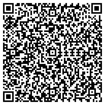 QR-код с контактной информацией организации РП