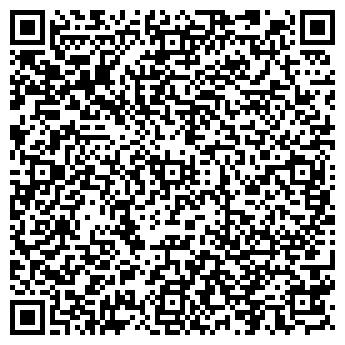 QR-код с контактной информацией организации BestBuyNow