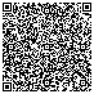 """QR-код с контактной информацией организации ТОВ """"Екотан Україна"""""""